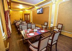 Praga Hotel - Krasnodar - Εστιατόριο