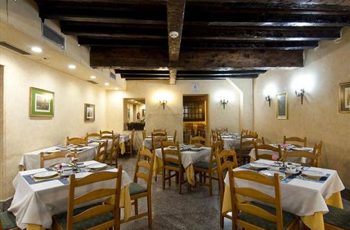 Hotel Madison - Rome - Nhà hàng