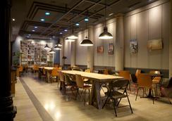 佩薩爾旅館 - 馬德里 - 馬德里 - 餐廳
