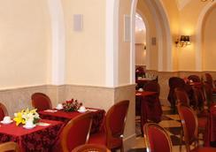 康緹里亞酒店 - 羅馬 - 羅馬 - 餐廳