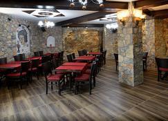 Villa & Winery Mal Sveti Kliment - Ohrid - Restaurant