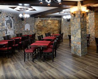 Villa & Winery Mal Sveti Kliment - Охрід - Ресторан