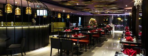 富驛時尚酒店台北南京東路館 - 台北 - 餐廳