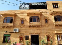 傑伊瑟爾梅爾阿布薩法瑞飯店 - 齋沙默爾 - 建築