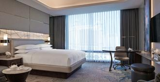 JW Marriott Hotel Macau - Macao