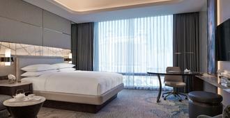JW Marriott Hotel Macau - Macau