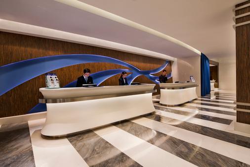 Courtyard by Marriott Hangzhou Wulin - Hangzhou - Front desk