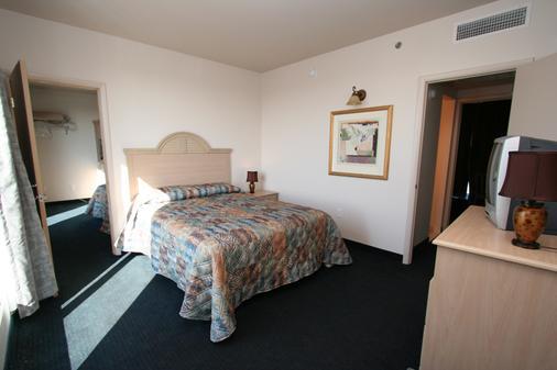Acropolis Oceanfront Resort - North Wildwood - Κρεβατοκάμαρα