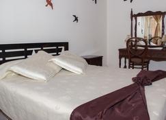 Hostal de la Montaña - Manizales - Bedroom