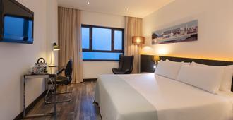 Hotel Cádiz Paseo del Mar Affiliated by Meliá - Cadiz - Bedroom