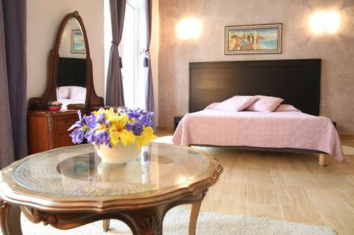 Hôtel Armenonville - Nizza - Schlafzimmer