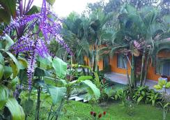 Loma Real Hotel & Hotsprings - La Fortuna - Outdoors view