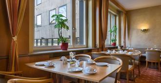 斯圖加特火車總站里克爾諾富姆酒店 - 斯圖加特 - 斯圖加特 - 餐廳