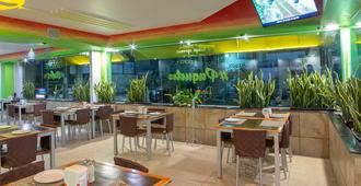 هوتل آر إس سويتس - توكستلا جوتيريز - مطعم