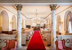 Remisens Premium Grand Hotel Palace - Opatija - Aula