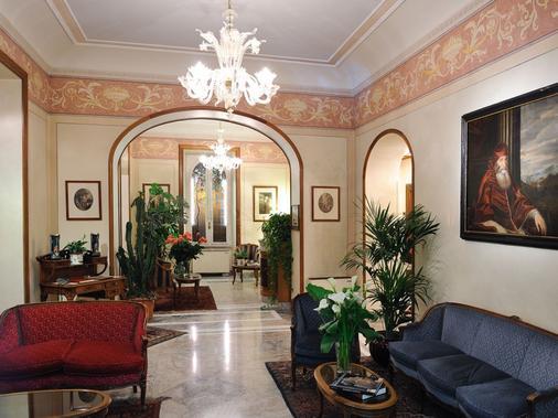 Hotel Farnese - Rome - Lobby