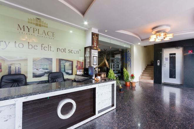 孔達普爾hicc我的地盤法布飯店 - 海得拉巴 - 櫃檯
