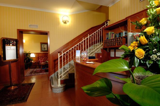 阿拉戈納公寓酒店 - 巴勒摩 - 巴勒莫 - 櫃檯