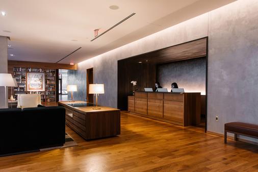 The Study Hotel At University City - Philadelphia - Front desk