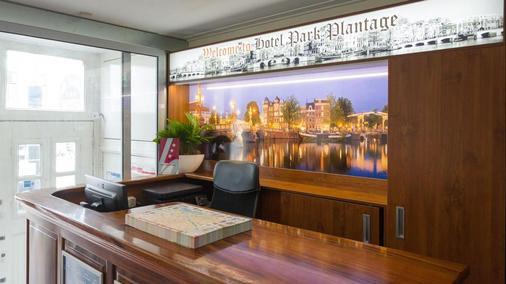 Hotel Park Plantage - Amsterdam - Front desk