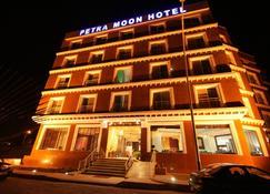 Petra Moon Hotel - Wadi Musa - Edifício
