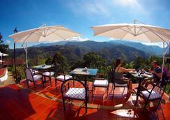 Hotel El Mirador del Cocora - Salento - Restaurant