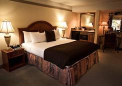 Atrium Hotel at Orange County Airport - Irvine - Phòng ngủ
