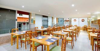 Hotel Alisios Canteras - Las Palmas de Gran Canaria - Restaurant