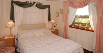 Hawthorn Cottage - Oban - Bedroom