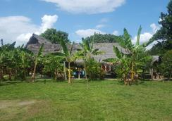 La Ramada Resort - Tarapoto - Θέα στην ύπαιθρο