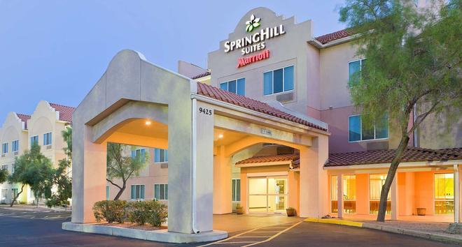 SpringHill Suites by Marriott Phoenix North - Финикс - Здание