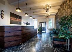Nikitin Hotel - Yoshkar-Ola - Front desk