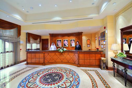 Dar Al Taqwa Hotel - Medina - Ρεσεψιόν