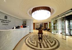 Kempinski Hotel Khan Palace Ulaanbaatar - Ulaanbaatar - Lobby