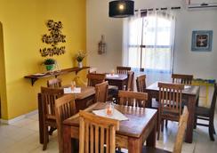 鄉村旅館 - 里約熱內盧 - 里約熱內盧 - 餐廳
