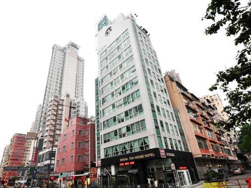 Bridal Tea House Hotel - Gillies Avenue South - Χονγκ Κονγκ - Θέα στην ύπαιθρο