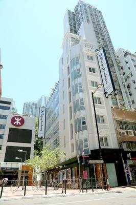 冠藍軒 - 香港 - 室外景