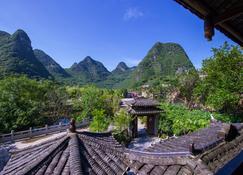 Yangshuo Scenic Mountain Retreat - Yangshuo - Vista externa