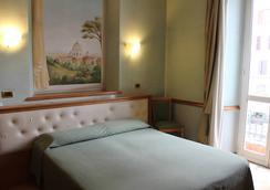 瑪格麗塔雷吉娜酒店 - 羅馬 - 羅馬 - 臥室