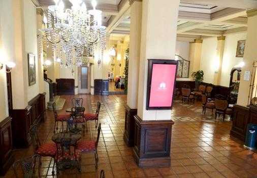Hotel Royal Palace - Ciudad de Guatemala - Σαλόνι ξενοδοχείου