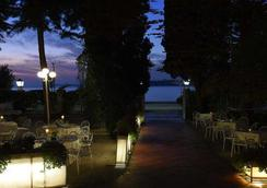 Hotel Villa Mabapa - Βενετία - Θέα στην ύπαιθρο