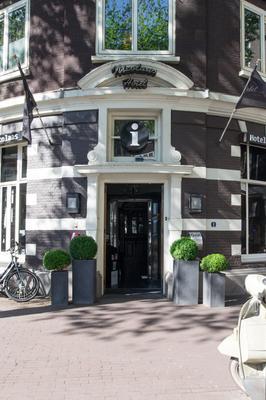 聖尼古拉哈斯酒店 - 阿姆斯特丹 - 阿姆斯特丹 - 建築