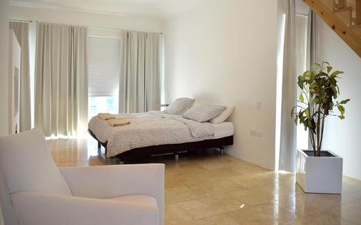 阿魯比亞那酒店 - 努德 - 奧臘涅斯塔德 - 臥室