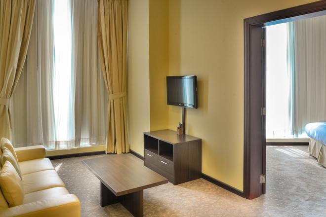 金色海洋酒店 - 多哈 - 多哈 - 客廳
