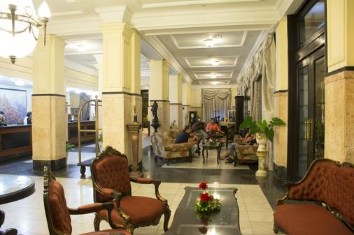 Roc Presidente - Αβάνα - Σαλόνι ξενοδοχείου