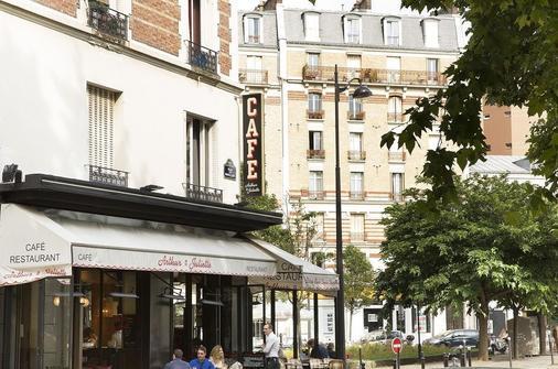 Home Moderne - Paris - Toà nhà