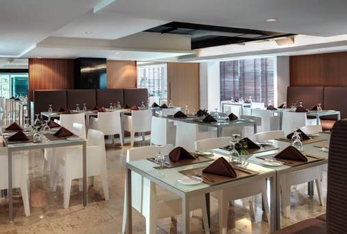 S15 Sukhumvit Hotel - Bangkok - Nhà hàng