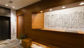 Hotel Wing International Ikebukuro - Tokyo - Ingresso