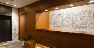 Hotel Wing International Ikebukuro - טוקיו - לובי