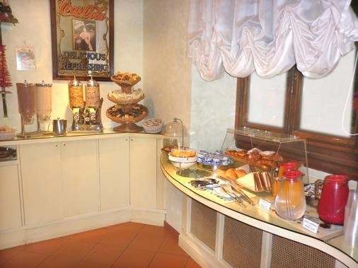 Hotel Cimabue - Firenze - Ruoka